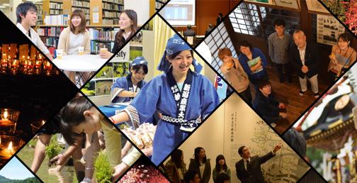 [イメージ]新潟産業大学の特色