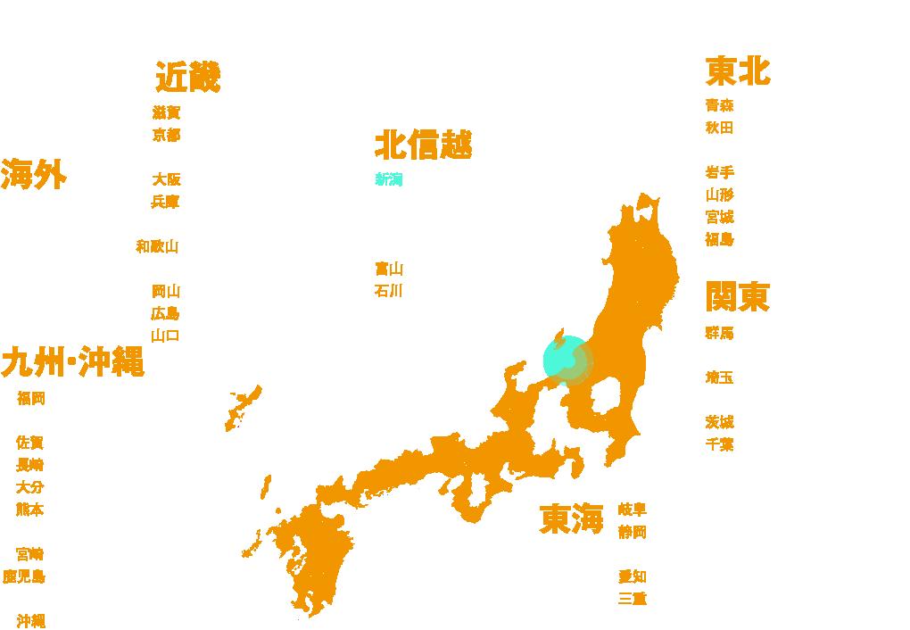 京都 大学 富山 産業 コロナ感染の京産大生、富山で「村八分」「父親失職」「家に投石」情報はデマだったのか?