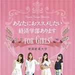 forgirls01