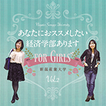 FOR GIRLS 2
