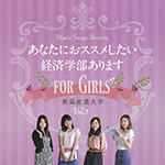 FOR GIRLS 3