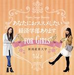 forgirls05