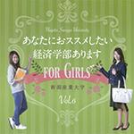 forgirls6